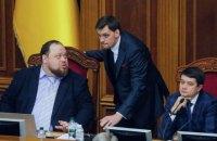 """Новая Рада приняла в """"турборежиме"""" меньше законов, чем предыдущая за полгода"""