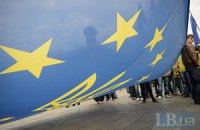 Спикер литовского сейма довольна своим визитом в Украину
