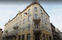 Керівництво Львівської митниці усунули з посад