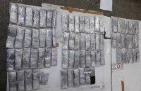 В автобусе на украинско-венгерской границе нашли 33 кг гашиша