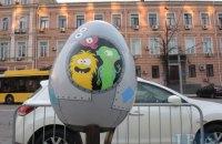 У центрі Києва відкрився фестиваль писанок