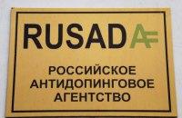 16 національних антидопінгових агентств закликали застосувати санкції до російського спорту
