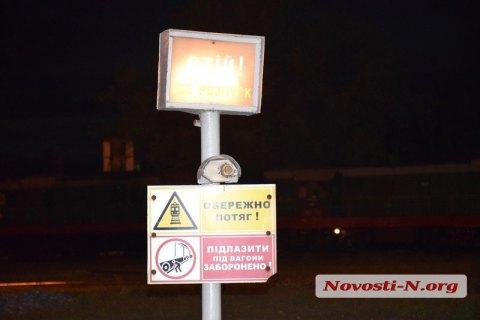 На железнодорожной станции в Николаеве вагон перерезал пополам человека