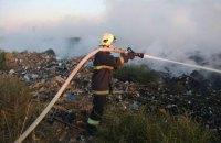 На несанкціонованому звалищі в Миколаївській області сталася пожежа
