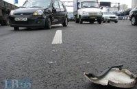 Жінка з маленькою дитиною потрапила в аварію на таксі