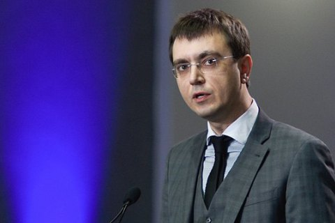 Омелян анонсував дві нові авіакомпанії в Україні