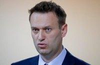 """Навальному отказали в регистрации партии """"Россия будущего"""""""