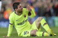 """Мессі отримав серйозну травму носа в матчі проти """"Манчестер Юнайтед"""""""