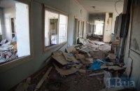 Офис генпрокурора передаст в Гаагу сообщение об обстреле оккупантами гражданских объектов на Луганщине