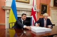Зеленський обговорив із Джонсоном питання євроатлантичної інтеграції перед самітом НАТО