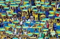 Стали відомі пари 1/4 фіналу Євро-2020