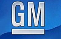 """""""General Motors"""" планирует наладить производство дешевых автомобилей"""