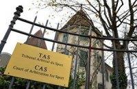Четыре украинских клуба пожаловались в CAS
