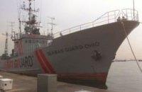 Индийский суд отпустил под залог украинцев с задержанного судна Seaman Guard Ohio