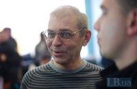 """Пашинського не доставили до суду через """"загрози з боку російських спецслужб"""""""