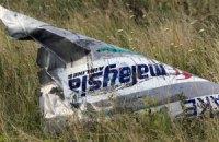 """Слідство щодо MH-17 розглядає версію з """"Буком"""" як основну"""