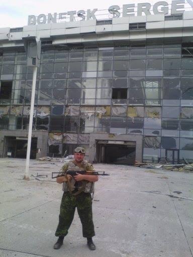 Александр Калий в Донецком аэропорту