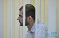 Суд переніс апеляцію екс-беркутівця Янішевського на 10 липня