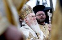 Константинопольская и Русская церкви проведут переговоры об автокефалии для Украины