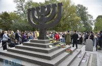 В Киеве в пятый раз прошел марш памяти к годовщине расстрелов в Бабьем Яру