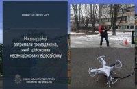 Біля Інституту ядерних досліджень нацгвардійці затримали чоловіка з квадрокоптером