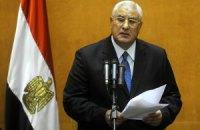 Временная администрация Египта назвала сроки выборов