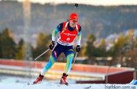 Украинский биатлонист завоевал Малый хрустальный глобус