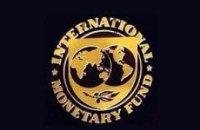 Чего хочет МВФ?
