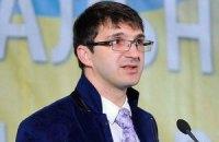 Задержан предполагаемый убийца активиста Антикоррупционного комитета Майдана