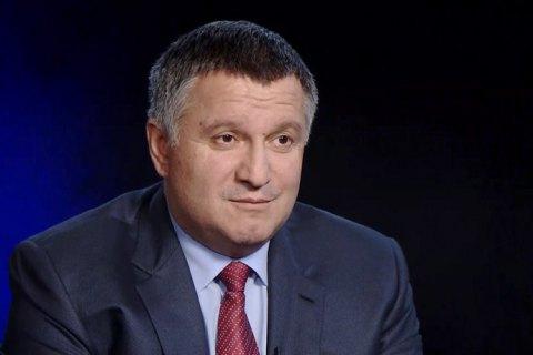 """НАБУ допросило Авакова по делу о """"черной бухгалтерии"""" ПР"""