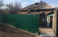 Бойовики обстріляли з гранатомета приватний сектор в Золотому-4