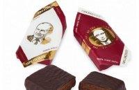 У Росії дітям подарували на Новий рік цукерки з горілкою, перцем і портретом Путіна