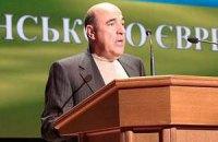 Всеукраинский еврейский конгресс переизбрал Рабиновича президентом