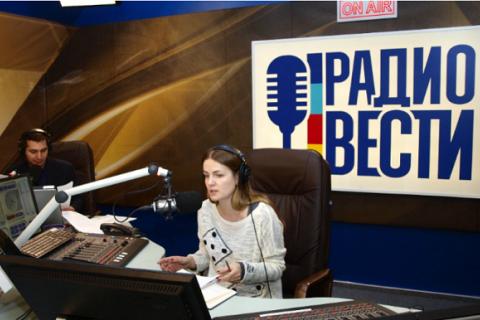 """Нацсовет лишил лицензии """"Радио Вести"""" в Харькове"""