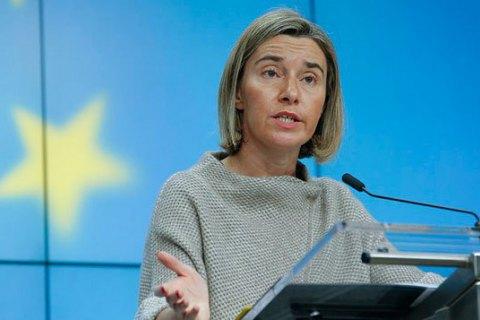 ЄС закликає врегулювати кризу навколо КНДР невійськовими засобами