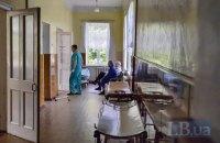 Законопроект 3167: два кроки для підвищення ефективності фінансування закладів охорони здоров'я