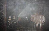 На шахте в Луганской области вторые сутки тушат пожар