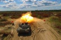 """""""Укроборонпром"""" сообщил об огневых испытаниях новой версии танка Т-72"""