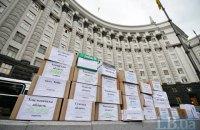 Проблеми соціального діалогу в Україні