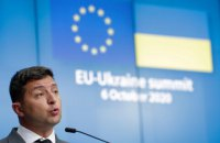 """Зеленський заявив про готовність ЄС долучитися до формату """"Кримська платформа"""""""