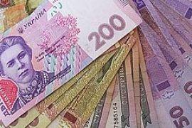 Украина рассчиталась с долгами