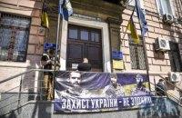 У справі щодо сутички ветеранів і Сівоха адвокати підозрюваних оголосили відвід судді