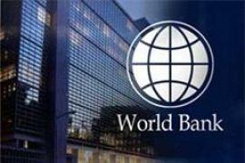 Всемирный банк готов оказать Украине финансовую помочь