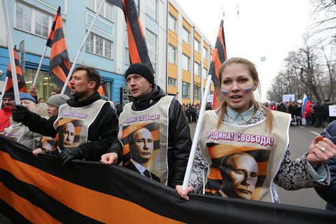 Удовлетворенность россиян жизнью резко снизилась, - опрос
