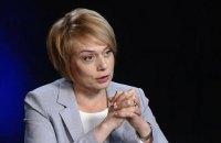 КС признал конституционным закон об образовании, - Гриневич