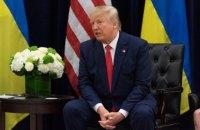 Трамп погодиться співпрацювати зі слідством щодо імпічменту, якщо демократи дадуть права його представникам