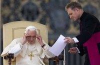 Папа Римский согласовал кандидатуру главы УГКЦ