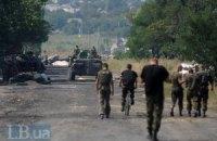 В Кабмине пообещали всем бойцам АТО зарплату от 10 тыс. гривен