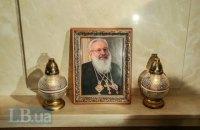 Любомира Гузара поховали в головному храмі УГКЦ
