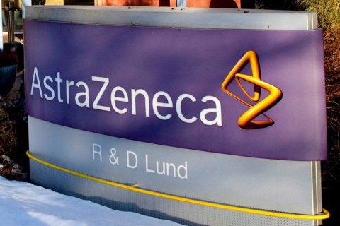 AstraZeneca опровергла информацию о низкой эффективности ее вакцины у пожилых людей